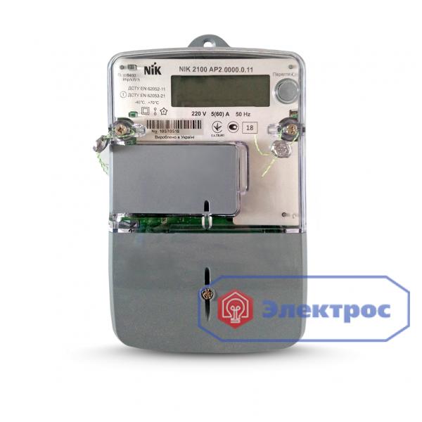 Электросчетчик NIK 2100 AP2.0000.0.11 5(60)A 1Ф однотарифный