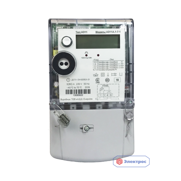 Электросчетчик ADD AD11A.1 PLS(PRIME) 5(80)A 1Ф многотарифный
