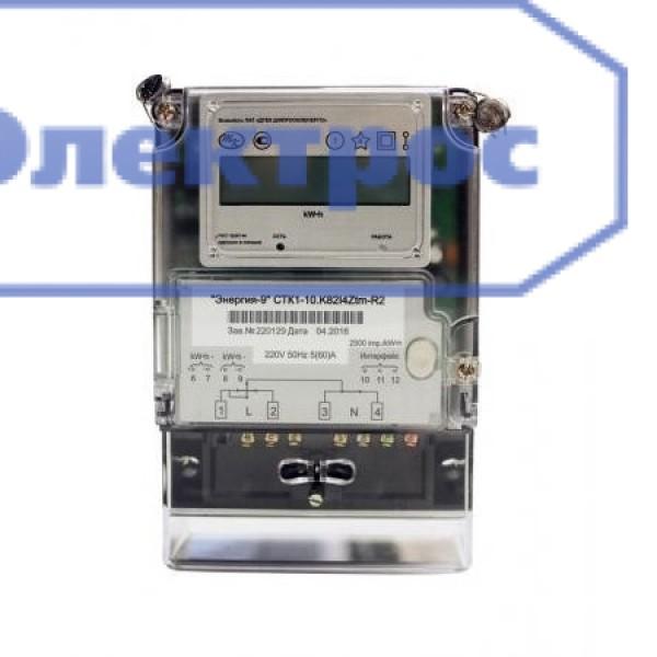 """Электросчетчик """"Энергия-9"""" CTK1-10.K85I4Ztm-R2 5(100)A 1Ф многотарифный"""