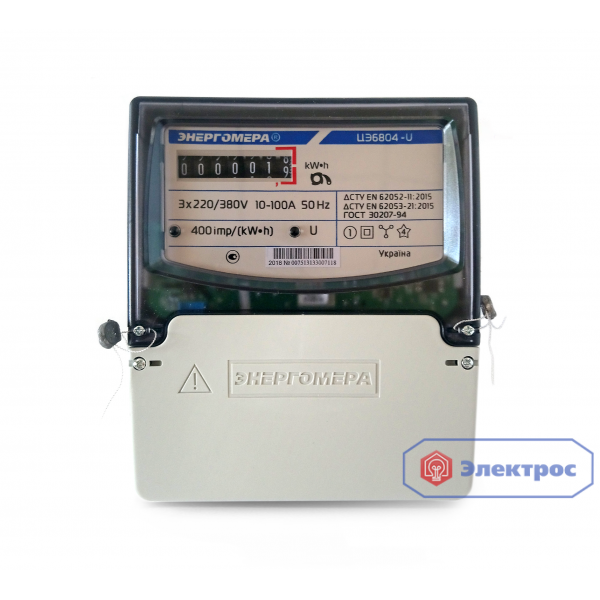 Электросчетчик ЦЭ6804-U/1 220В 10-100А 3ф. 4пр. МР32