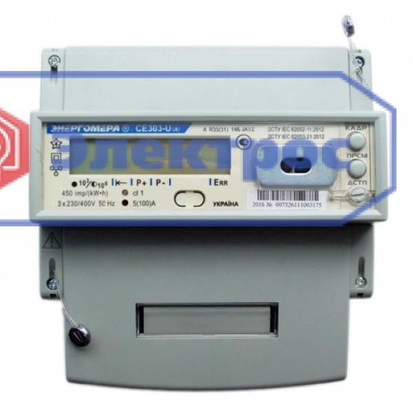 Электросчетчик CE303-U A R33 146-JAVZ 5(100)A 3Ф многотарифный