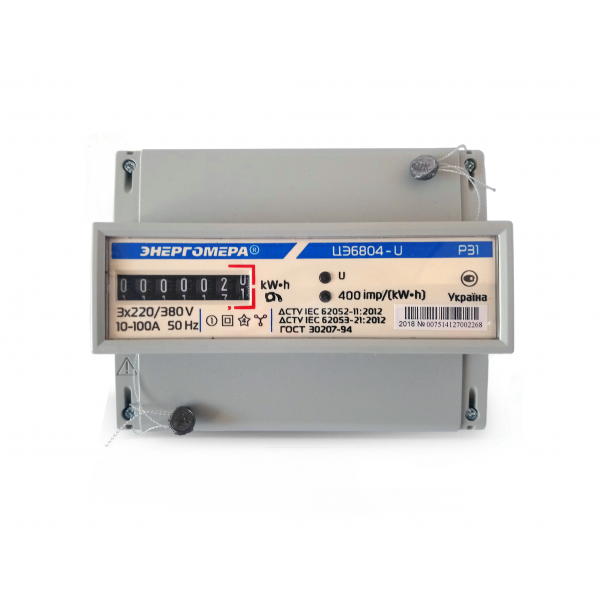 Электросчетчик ЦЭ6804-U/1 220В 10-100А 3ф. 4пр. МР31