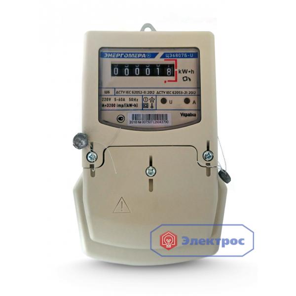 Электросчетчик ЦЭ6807Б-U K1.0 220B (5-60А) М6Ш6 однотарифный