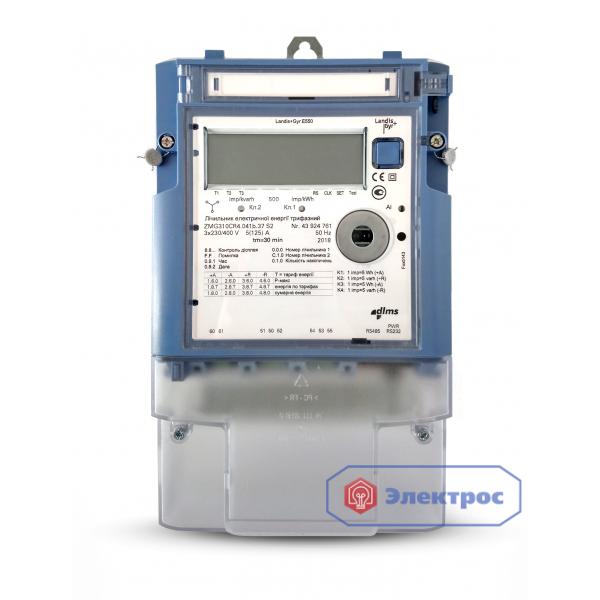 Электросчетчик ZMG 405 CR4.041b.37 для АСКУЭ
