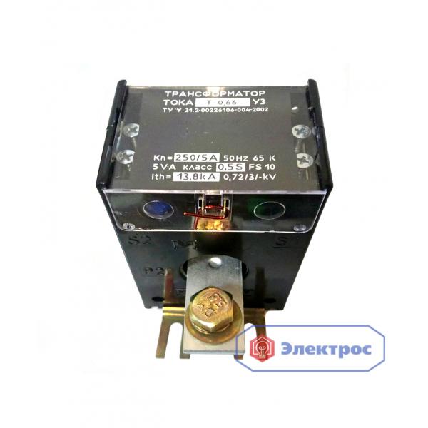 Трансформатор тока T-0,66 250/5 0.5S