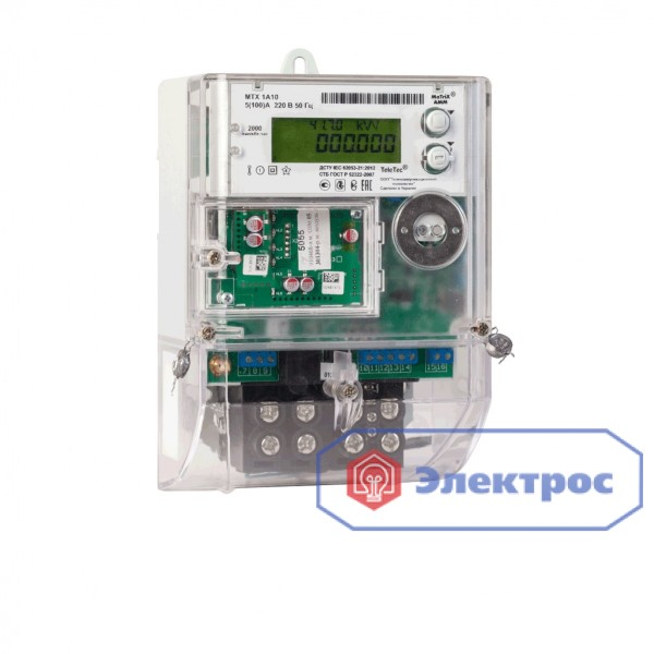 Электросчетчик MTX 1G10.DH.2L2-DOG4 5(100)A для Зеленого тарифа
