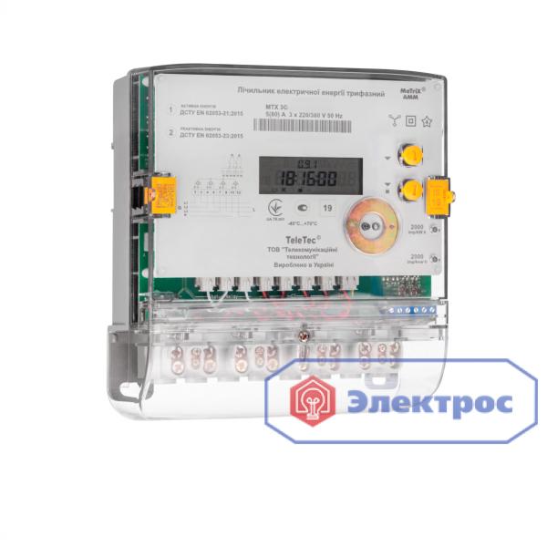 Электросчетчик MTX 3R30.DG.4L3-YD4 5(80)A 3Ф многотарифный с PLS-модемом