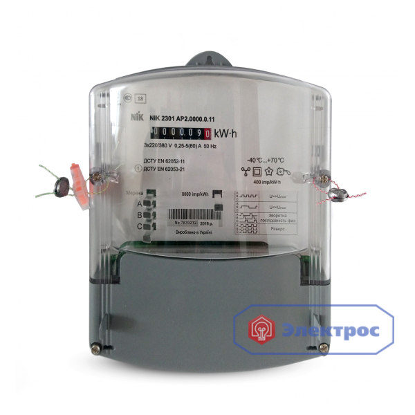 Электросчетчик NIK 2301 AP2.0000.0.11 3Ф 5(60)A однотарифный