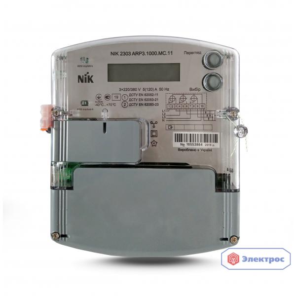 Электросчетчик NIK 2303 ARP3.1000.MC.11 5(120)A 3Ф однотарифный