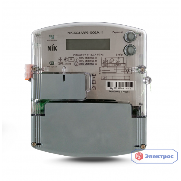Электросчетчик NIK 2303 ARP3.1000.M.11 5(120)A 3Ф однотарифный