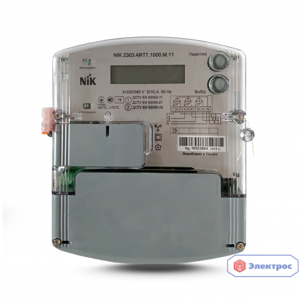 Электросчетчик NIK 2303 ARTT.1000.M.11 5(10)A 3Ф многотарифный
