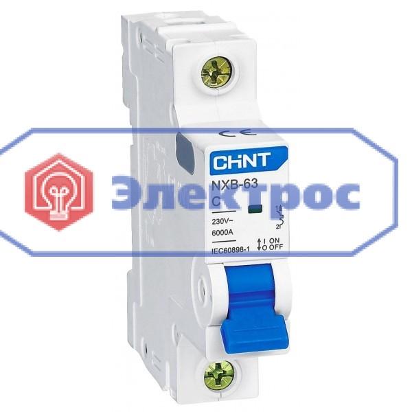 Авт. выключатель CHINT NXB-63 1P C32 6kA