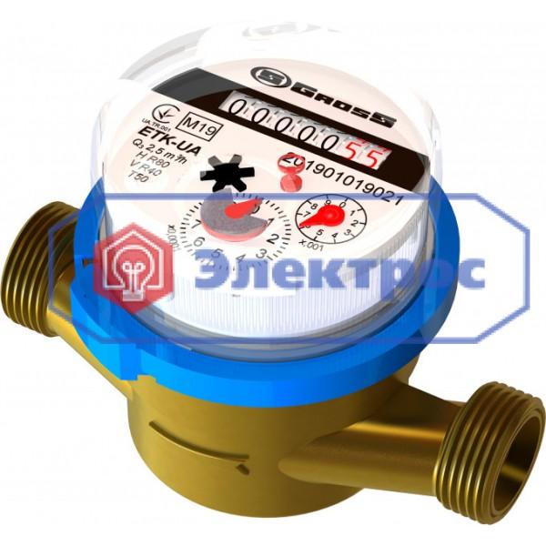 Счётчик холодной воды Gross ETK-UA 15/110