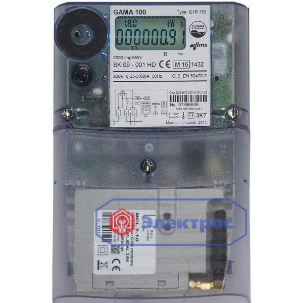 Комплект GAMA 100 и MCL 5.10 для Зеленого тарифа